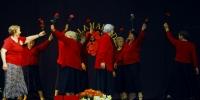 pihlamarjad-20-090
