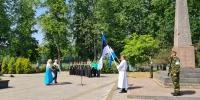Võidupüha ja maakaitsepäev Räpinas, 23.06.2021