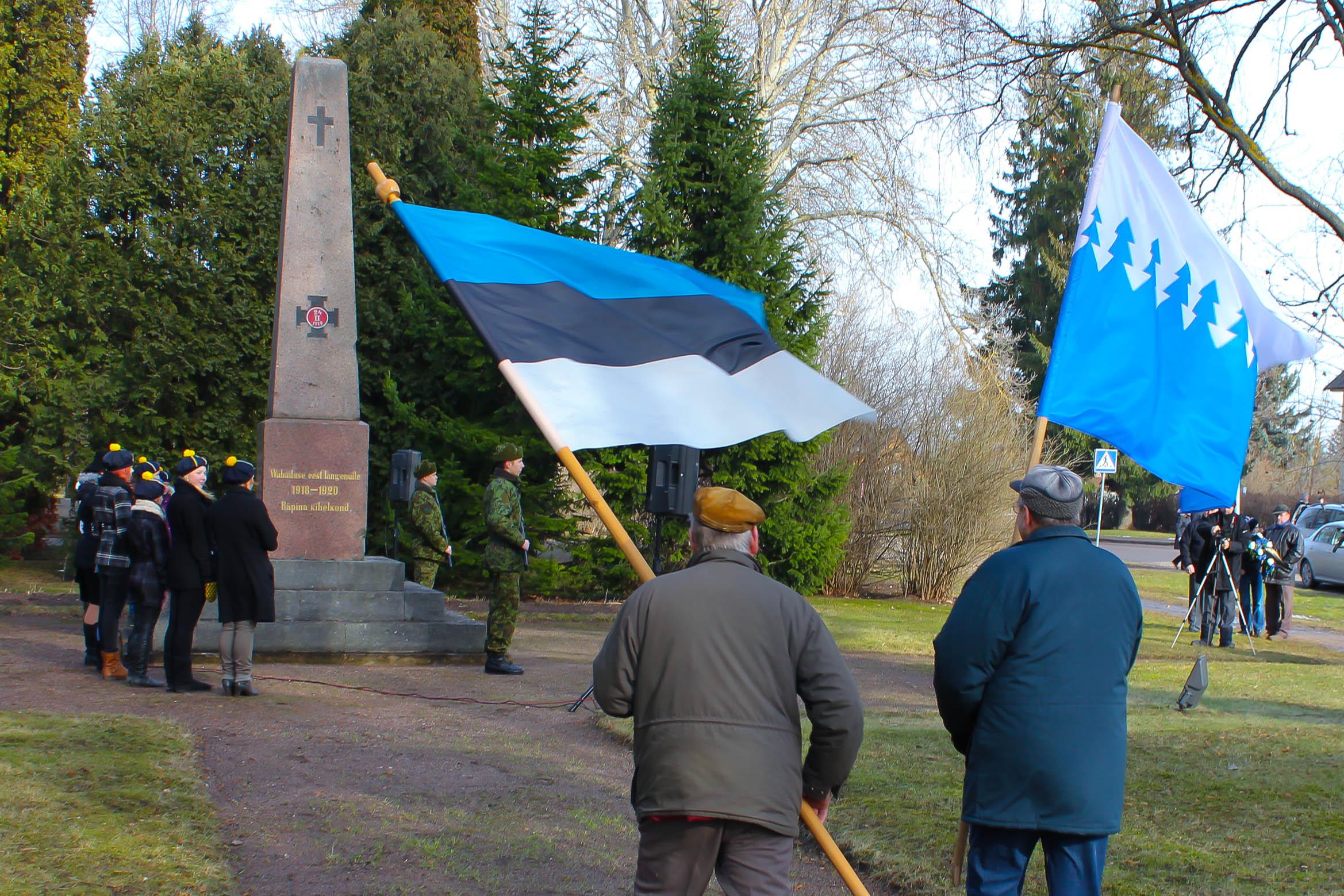 Eesti Vabariigi aastapäeva mälestushetk ja kontsert-aktus