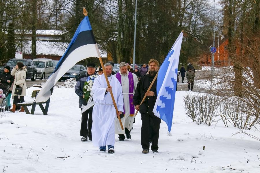 Eesti Vabariigi 98 aastapäeva mälestushetk ja kontsert-aktus